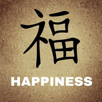 chinese-675117_640